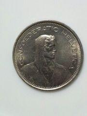 スイス  5フラン硬貨  1968年銘  ウイリアムテル 流通品