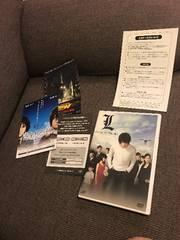 DVD新品同様デスノートDEATH NOTE番外編L change the world