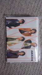 嵐♪2008年公式フォトアルバム