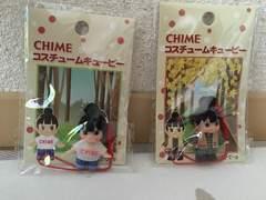 非売品 CHIME コスチュームキューピー 2個