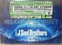 新品*DVD3枚+スマプラ三代目JSoulBrothers LIVETOUR2015 BLUEPLANET