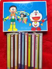 miwa 初回限定盤DVD付きシングルまとめ売り ミワ