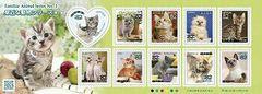 身近な動物シリーズ【第2集】猫 ネコ 82円切手