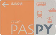 ★★ 【 PASPY 広島交通/通常デザイン 】 未使用 ★★