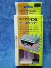 超素敵☆任天堂☆DSソフト用カードスタンドトレー☆ピンク☆残1