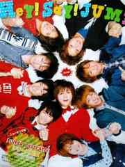 Hey!Say!JUMP����ؔ����SUPER DELICATE