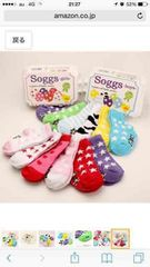 soggs��baby�C����