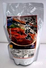 沖縄 オキハム 味付 三枚肉 (らふてぃ) 350g N47M-12