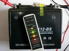 ��X11�o�b�e���[12-BS�V�i