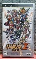 [送料無料] PSP/第2次スーパーロボット大戦Z 破界篇