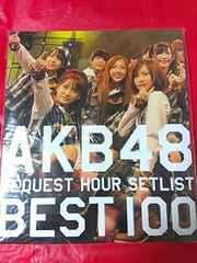 AKB48 �u�Z�b�g���X�g�x�X�g100 2009�v�ʐ^�W �V�i �ʐ^�t��