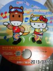 JRA サンリオ キティ ターフィー 丸うちわ 非売品 日本中央競馬