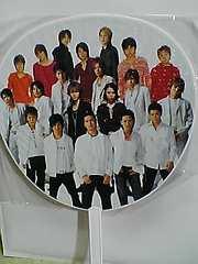 送料込み嵐J-フレンズ2003-2004カウコン公式うちわ