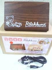 リラックマサウンドセンサーLEDクロック☆のんびりネコブラウン