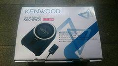 サブウーファー KSC-SW01 ケンウッド KENWOOD ジャンク?