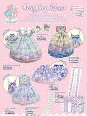 angelic pretty wrapping heart