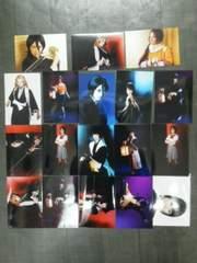 舞台「ロックミュージカルブリーチ」生写真18枚詰め合わせ福袋