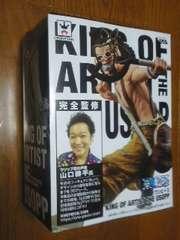 ワンピース KING OF ARTIST ウソップ