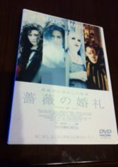 MALICE MIZER主演映画DVD/薔薇の婚礼/Moi dix Mois