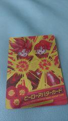 ドラゴンボールヒーローズ『ヒーローアバターカード』