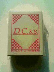 D.C.s.s.ことりZIPPO