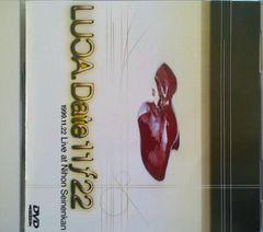 LUCA ٶ�F LUCA.Date 11f22�� Live DVD��  V�n/Break Out
