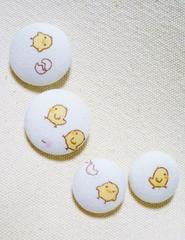 ハンドメイド応援☆くるみボタン4個セット☆ひよこ