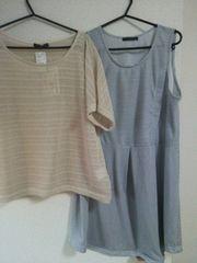 マタニティ 授乳服 二点セット 体型カバー Lサイズ チュニック