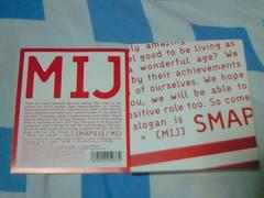 CD SMAP ����� 016 MIJ ��������