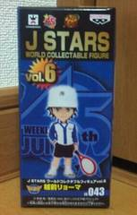 J STARS ワールドコレクタブルフィギュア vol.6 JS043 越前リョーマ
