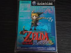 GC/ゼルダの伝説 風のタクト・ゲームキューブ