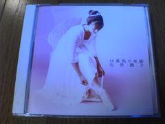 岩男潤子CD 18番街の奇跡 クリスマス