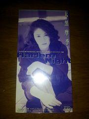 大黒摩季◇ハーレムナイト*CDシングル美品☆