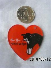 定形外込*非売品シューラルー黒猫赤ハート型ギフトプレート