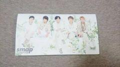 SMAP会報、No.116+117