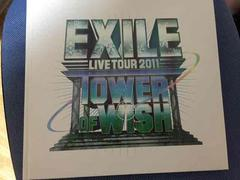 EXILE TOWER OF WISH 2011 ツアーパンフレット