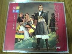 ���CD �h�j�G�v���̐Ԃ�㠈� �^��݂�