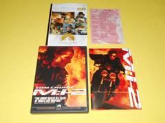 DVD★ミッション・インポッシブル2
