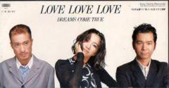 ◆8cmCDS◆DREAMS COME TRUE/LOVE LOVE LOVE/嵐が来る