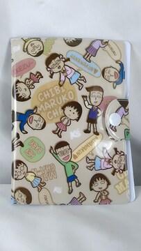 モバオクで買える「★可愛い!ちびまる子ちゃん★Ksデンキオリジナルマルチケース」の画像です。価格は400円になります。