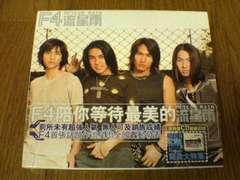 F4 CD �����JMETOR RAIN ��p��