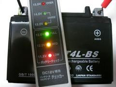 ■バイクバッテリー4L-BS新品【厳選】高品質レッツ4