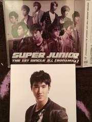 超レア!☆SUPER JUNIOR/1stシングル!美人☆初回盤/CD+DVD/超美品