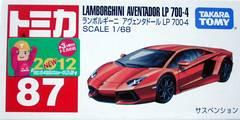 ★絶版トミカ87 ランボルギーニ アヴェンタドール LP 700-4