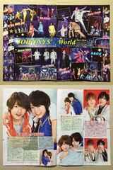 ジャニワ 京本樹長妻田島◆TVnavi SMILE vol.19 切り抜き 9P
