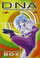���V�i���J�����@DNA2 DVD �S�P�T�b�@D�EN�EA �j���a