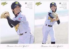 片岡安祐美 エポック2009レギュラーコンプリート63種類
