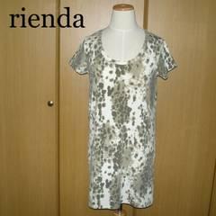 rienda ���G���_ ���I�p�[�h �s�V���c �q���E��