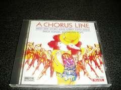 CD「コーラスライン/デジタルブロードウェイ」86年盤 即決