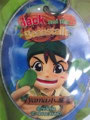 【パチスロ ジャックと豆の木 携帯クリーナーストラップ】